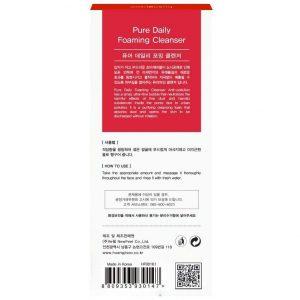 Huangjisoo Anti Pollution   Hipoalergiczna pianka do oczyszczania twarzy