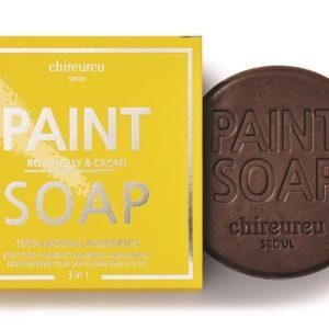 Paint Soap Chireureu | Mydło nawilżające z mleczkiem pszczelim i kakao