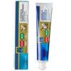 Pasta do zębów z miodem manuka mgo™ 400+, propolisem bio 30™ i olejkiem z drzewa herbacianego Manuka Health 100 ml