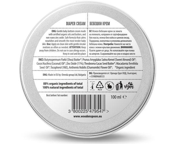 Wooden Spoon Gentle Diaper Cream | Organiczny krem pod pieluszkę
